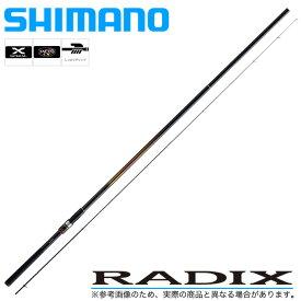 (5)シマノ ラディックス 1.7号 500 (2019年追加モデル/磯竿) /ロッド/釣り竿/SHIMANO /1.7-500