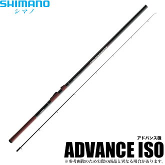 Shimano ADVANCE ISO (2, 530 T) ( ISO object rod ) (2014 model) and Gregor / Medina / ctive to Onaga Fuchs fishing/2-530 T / / advanced ISO / advance /