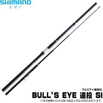 不得到Shimano公牛隊眼睛遠投SI(2.5-520P)/際線/中的聯貫的/海岸竿子/魚竿/釣竿/SHIMANO/BULL'S EYE的父親SI/