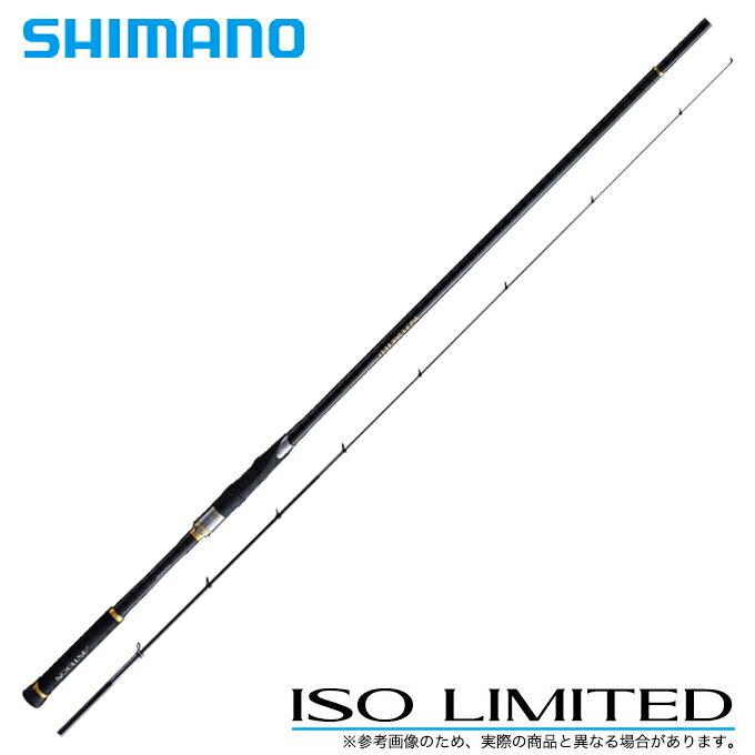 (5) シマノ イソリミテッド (ISO LIMITED) マイティブロウ 1.5-530 (2018年モデル) /磯竿/ロッド/釣り竿/磯上物竿/フカセ釣り/SHIMANO/