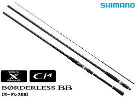【取り寄せ商品】 シマノ ボーダレスBB (380H-T)/磯竿/シーバス/ロッド/SHIMANO/BORDERLESSBB/2015年モデル/