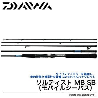 大和蘇爾味道MB SB(手機海公共汽車)(94ML-5)/海公共汽車/最高層水/shoa/DAIWA/SALTIST MB SB(MOBILE SEABASS)/2015年齡型號