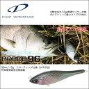 (5)【メール便配送可】D-CLAW (ディークロー) ボルデ96 (96mm/15g/フローティング)