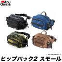 (5)アブ ガルシア ヒップバック2 スモール /Sサイズ/釣り/カバン/バック/バッグ/ヒップバッグ/bag/Hip Bag 2 Small/…