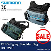シマノ/BS-222P