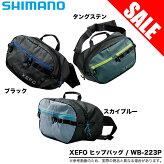 シマノ/WB-223P