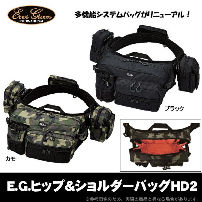 (5)エバーグリーン E.G.ヒップ&ショルダーバッグHD2 /システムバッグ/カバン/鞄/ランガン/多機能/ポシェット/EVERGREEN/EG ヒップ&ショルダーバッグ/