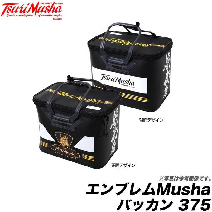 (5) 釣武者 エンブレムMushaバッカン 375 (ブラック)(サイズ/mm:375×260×315)/タックルバッグ/ツールボックス/TsuriMusha