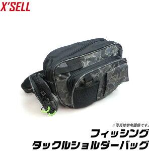 (5)X'SELL フィッシング タックルショルダーバッグ [UF-402] /バス釣り、エギング、ソルトルアーフィッシングに最適/釣り/カバン/エクセル/バック