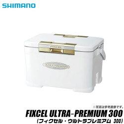 シマノ/クーラーボックス/フィクセル・ウルトラプレミアム300