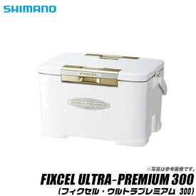 (7)【数量限定】シマノ フィクセル・ウルトラプレミアム 300 (ZF-530R) /クーラーボックス