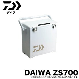 (7)【数量限定】ダイワ クーラーボックス ZS 700  DAIWA/ 釣り / キャンプ / アウトドア / レジャー / 運動会 / お花見【2015dnp】