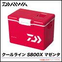 (5)【数量限定!36%OFF】ダイワ クーラーボックス クールライン/S 800X カラー:マゼンタ DAIWA / 釣り / キャン…