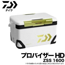 (7)【数量限定】ダイワ クーラーボックス プロバイザー HD (ZSS 1600X) (2016年モデル) / 釣り / キャンプ / アウトドア / レジャー / 運動会 / お花見 / DAIWA/d1p9