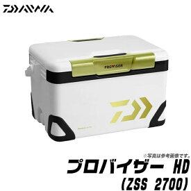 (7)【数量限定】ダイワ クーラーボックス プロバイザー HD (ZSS 2700) (2016年モデル) / 釣り / キャンプ / アウトドア / レジャー / 運動会 / お花見 / DAIWA/d1p9