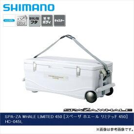 (5)【数量限定】シマノ スペーザ ホエール リミテッド 450(HC-045L) アイスホワイト 45L/クーラーボックス/釣り/キャンプ/アウトドア/レジャー/運動会/お花見/SPA-ZA WHALE LIMITED 450/SHIMANO