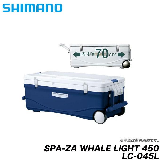 (7)【数量限定】シマノ スペーザ ホエール ライト 450(LC-045L) 45L/クーラーボックス/釣り/キャンプ/アウトドア/レジャー/運動会/お花見/SPA-ZA WHALE LIGHT 450/SHIMANO