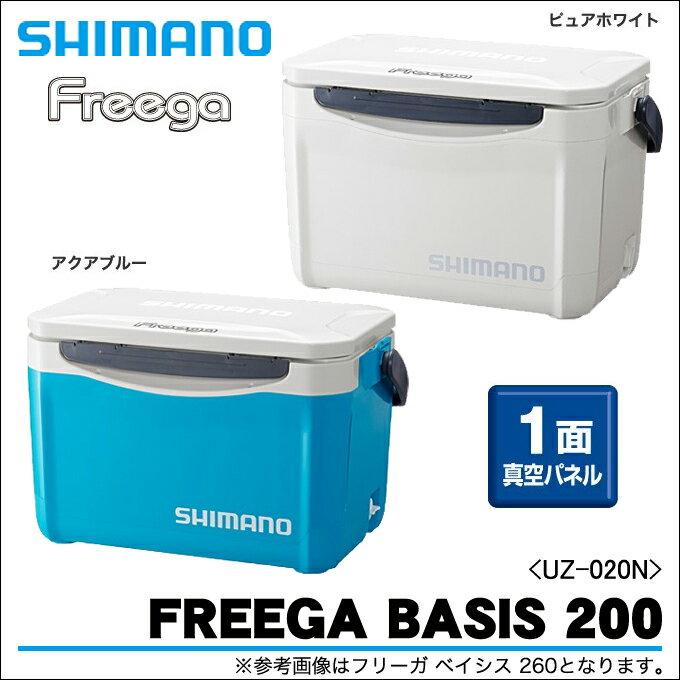 (7)【数量限定】シマノ フリーガ ベイシス 200 (UZ-020N)(容量:20L) /クーラーボックス/釣り/キャンプ/アウトドア/レジャー/運動会/お花見/SHIMANO/FREEGA BASIS 260/