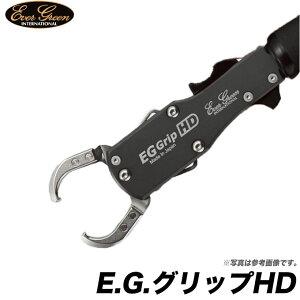 (c)【取り寄せ商品】 エバーグリーン E.G.グリップHD /EG グリップ HD/ランディングツール/フィッシュグリップ/ボガグリップ/EVERGREEN
