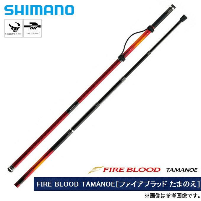 【取り寄せ商品】シマノ FIRE BLOOD TAMANOE (650) /ファイアブラッド/たまのえ/玉の柄/shimano
