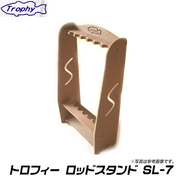 (5) トロフィー ロッドスタンド SL-7 (7本用)(組立て式) /1s6a1l7e-etc