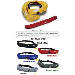 (5)【送料無料】BLUESTORM(ブルーストーム)自動膨張式ライフジャケット(ウエストベルトタイプ)[BSJ-5520RS][TypeA][国土交通省型式承認品][小型船舶用救命胴衣]/腰巻タイプ/ライジャケ/タイプA/桜マーク