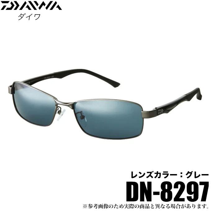 (5) ダイワ 偏光グラス DN-8297 (レンズカラー:グレー) DN-8000 シリーズ (トリアセテート偏光グラス)/サングラス/釣り/アウトドア/グロ−ブライド/DAIWA