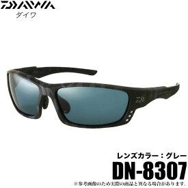 (5) ダイワ 偏光グラス DN-8307 (レンズカラー:グレー) DN-8000 シリーズ (トリアセテート偏光グラス)/サングラス/釣り/アウトドア/グロ−ブライド/DAIWA