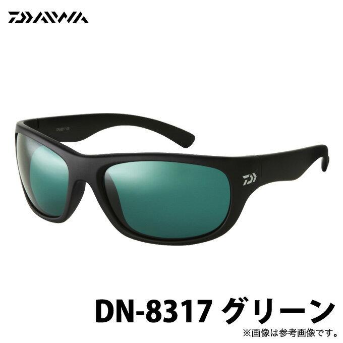 (5) ダイワ 偏光グラス DN-8317 (レンズカラー:グリーン) DN-8000 シリーズ (トリアセテート偏光グラス)/サングラス/釣り/アウトドア/グロ−ブライド/DAIWA