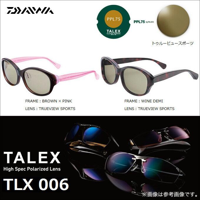 (c)【取り寄せ商品】ダイワ TLX006 (レンズカラー:トゥルービュースポーツ)/偏光サングラス/釣り/DAIWA/d1p9