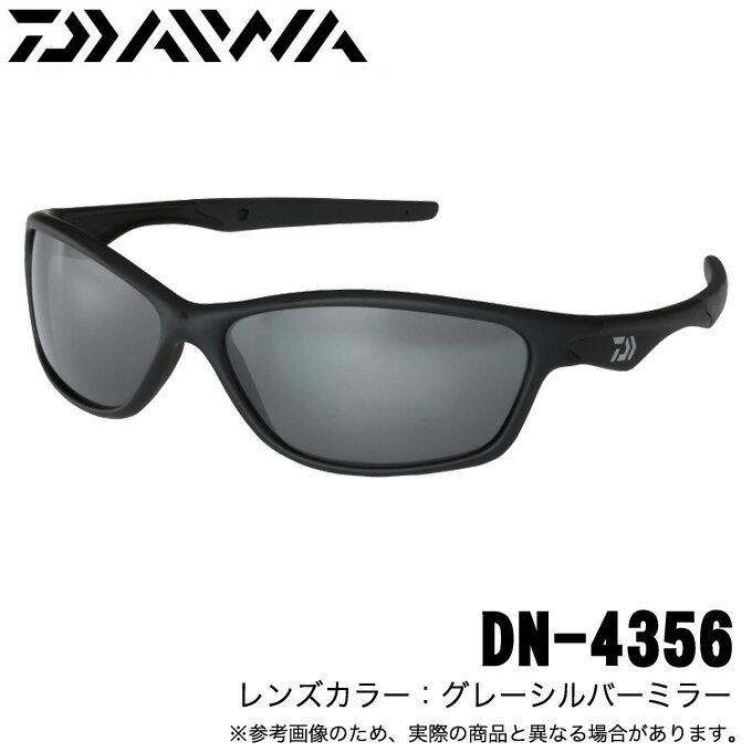 (5)ダイワ 偏光グラス DN-4356 (レンズカラー:グレーシルバーミラー) DN-4000 シリーズ (ポリカーボネイト偏光グラス)/サングラス/釣り/アウトドア/DAIWA/グロ−ブライド/