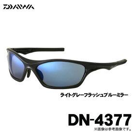 (5)ダイワ 偏光グラス DN-4377 (レンズカラー:ライトグレーフラッシュブルーミラー) DN-4000 シリーズ (ポリカーボネイト偏光グラス)/サングラス/釣り/スポーツ/アウトドア/ジョギング/ランニング/ファッション/グロ−ブライド/DAIWA