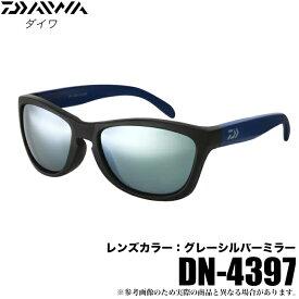(5)ダイワ 偏光グラス DN-4397 (レンズカラー:グレーシルバーミラー) DN-4000 シリーズ (ポリカーボネイト偏光グラス)/サングラス/釣り/スポーツ/アウトドア/ジョギング/ランニング/ファッション/DAIWA/グロ−ブライド/