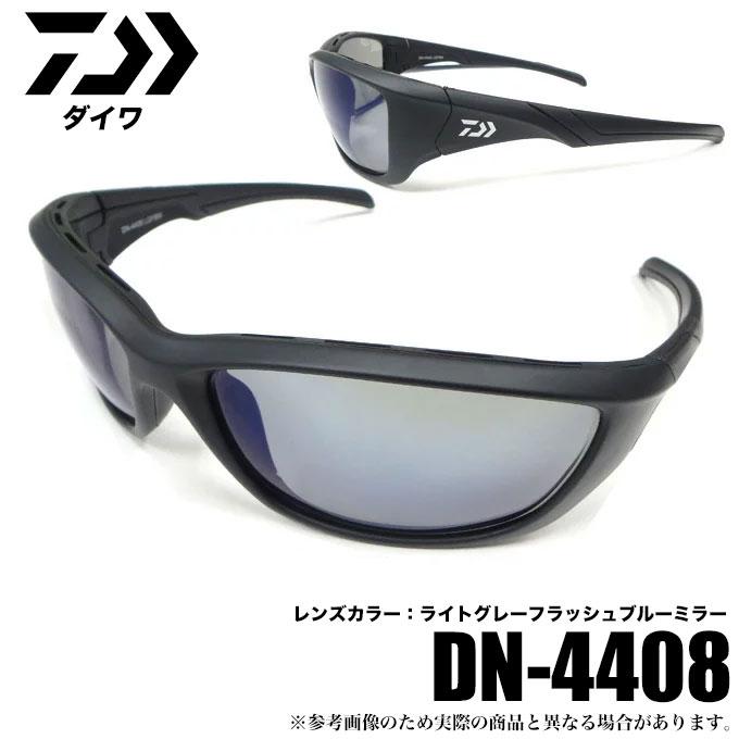 (5)ダイワ 偏光グラス DN-4408 (レンズカラー:ライトグレーフラッシュブルーミラー) DN-4000 シリーズ (ポリカーボネイト偏光グラス)/サングラス/釣り/スポーツ/アウトドア/ジョギング/ランニング/ファッション/DAIWA/グロ−ブライド/