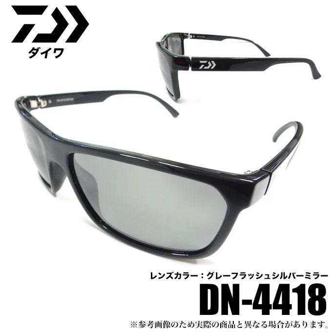 (5)ダイワ 偏光グラス DN-4418 (レンズカラー:グレーフラッシュシルバーミラー) DN-4000 シリーズ (ポリカーボネイト偏光グラス)/サングラス/釣り/スポーツ/アウトドア/ジョギング/ランニング/ファッション/DAIWA/グロ−ブライド/