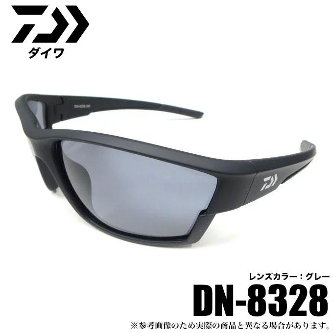 (5) ダイワ トリアセテート偏光グラス DN-8328 (レンズカラー:グレー) DN-8000 シリーズ (トリアセテート偏光グラス)/サングラス/釣り/アウトドア/グロ−ブライド/DAIWA
