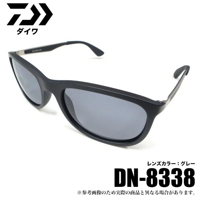 (5) ダイワ トリアセテート偏光グラス DN-8338 (レンズカラー:グレー) DN-8000 シリーズ (トリアセテート偏光グラス)/サングラス/釣り/アウトドア/グロ−ブライド/DAIWA
