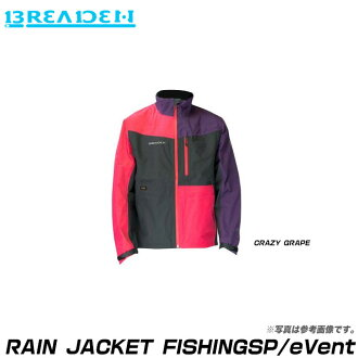 / Reinsert Kappa / raincoat rain, Breeden BREADEN RAIN JACKET FISHINGSP/eVent (rain jacket)