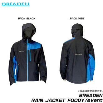 buriden BREADEN RAIN JACKET FOODY/eVent(雷恩茄克)  /雷恩西服/雨衣/雨衣/雨具/谁D/