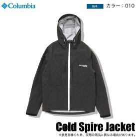 (5)【送料無料】コロンビア (PM5667) コールドスパイアージャケット (カラー:010)レインジャケット/防水/釣り/アウトドア/2019年/PFG