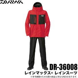 (5)ダイワ DR-36008 レインマックス レインスーツ (カラー:レッド) (サイズ:M〜XL) /上下セット/レインウェア/レインジャケット/パンツ/カッパ/合羽/DAIWA/d1p9
