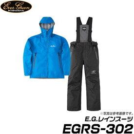 (c)【取り寄せ商品】 エバーグリーン E.G.レインスーツ (EGRS-302) (カラー:ブルー/ブラック) (サイズ:S-3L) /Ever Green