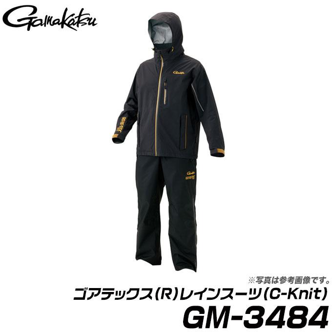 (9)【取り寄せ商品】がまかつ ゴアテックス(R)レインスーツ(C-Knit) (GM-3484) (カラー:ブラック×ゴールド)