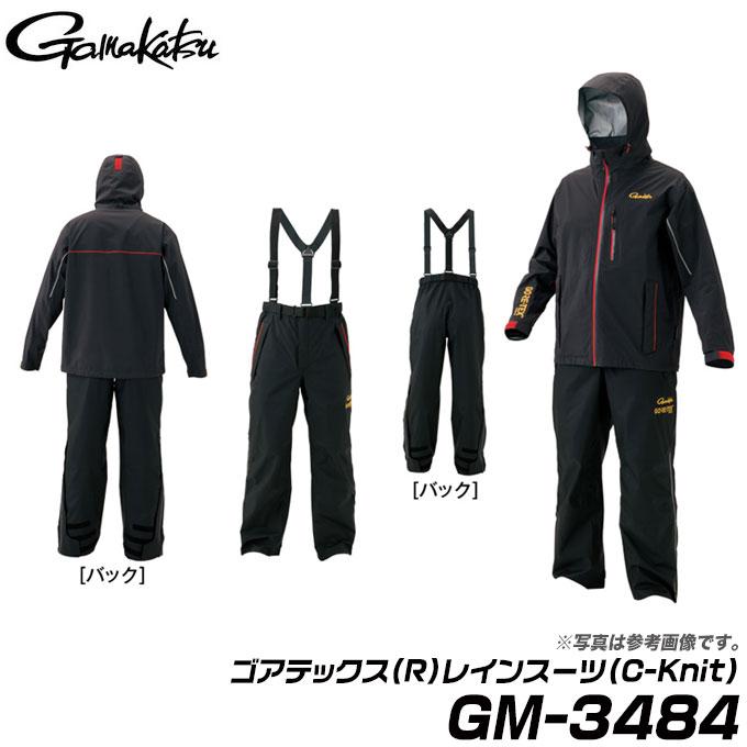 (9)【取り寄せ商品】がまかつ ゴアテックス(R)レインスーツ(C-Knit) (GM-3484) (カラー:ブラック×レッド)