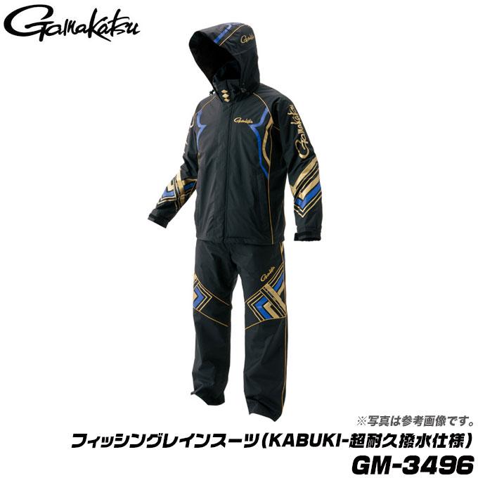 (9)【取り寄せ商品】がまかつ フィッシングレインスーツ(KABUKI-超耐久撥水仕様) (GM-3496) (カラー:ブラック×ブルー)