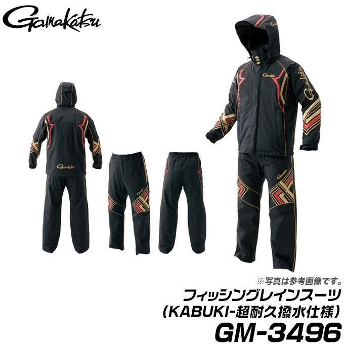 (9)【取り寄せ商品】がまかつ フィッシングレインスーツ(KABUKI-超耐久撥水仕様) (GM-3496) (カラー:ブラック×レッド)