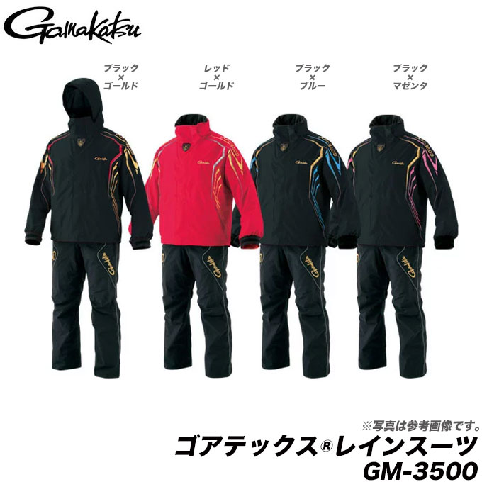 (5)がまかつ ゴアテックス(R)レインスーツ  GM-3500 (カラー:ブラック×ブルー)/レインウェア/フィッシングウェア/合羽/カッパ/雨具/ /Gamakatsu