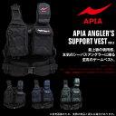(5) アピア アングラーズ サポートベスト VER.3 (フローティングベスト・浮力材タイプ) /シーバス/青物/ロックショア/ウェーディング/ゲームベスト/