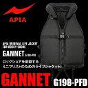 (5) アピア オリジナルライフジャケット ガネット G198-PFD /シーバス/青物/ロックショア/ゲームベスト/