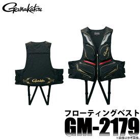 (c)【取り寄せ商品】 がまかつ フローティングベスト (GM-2179) (カラー:ブラック×ブラック) /ウェア/ライフジャケット